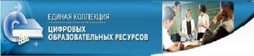 edinaya_kollekciya
