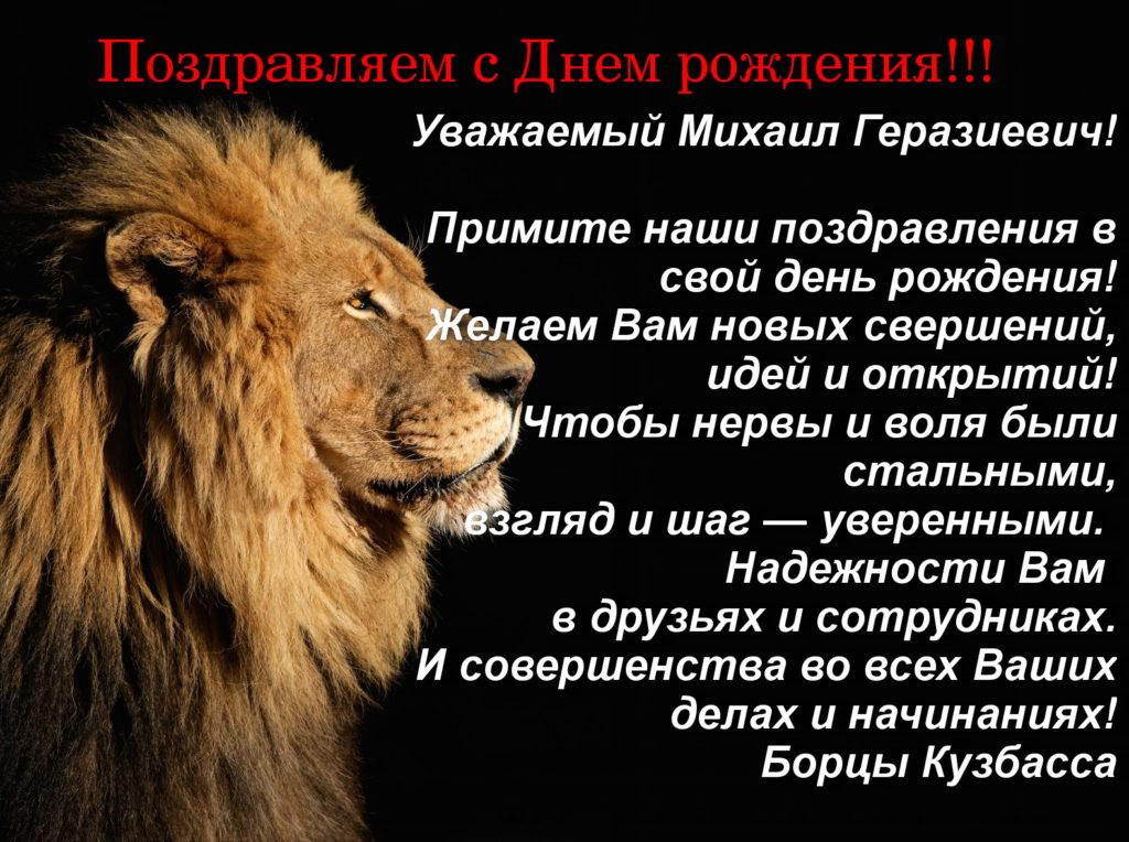 5324730-lion-pictures
