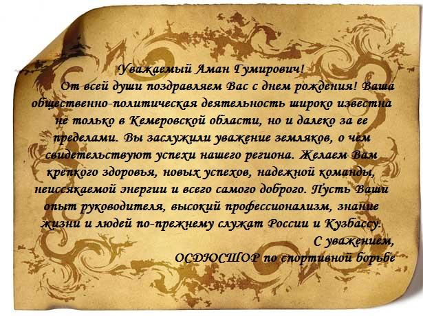 svitki_06